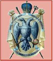 Logo of Greek Orthodox Archdiocese of Australia