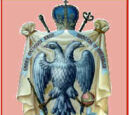 "Byzantine Ecclesiastical Choir ""St. John of Damascus"""
