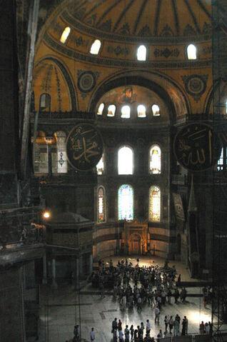 File:Hagia Sophia interior.jpg