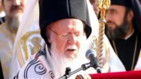 Funeral service of Patriarch of Serbia Pavle