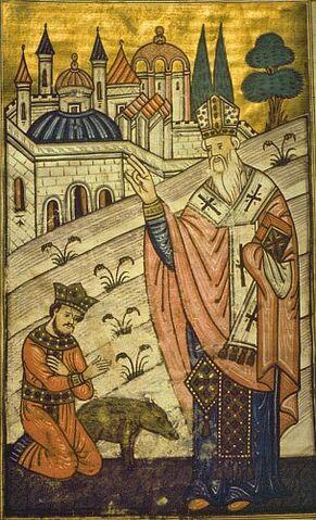 File:St. Gregory.jpg