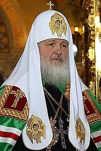 File:Patriarch Kirill of Moscow .jpg