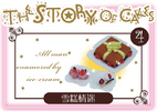 The Story Of Cake 4