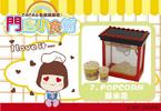 Caca Food Shop - 7