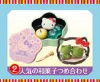 Hannari Japanese sweets shop - 2