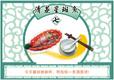 Chinese Cuisine 7