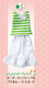 Petite Mode - Girly Style - 5