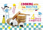 Cooking with The Master 4