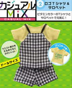 Petite Mode - Casual mix - 2