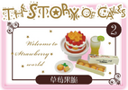 The Story Of Cake 2