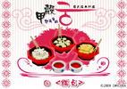 Korean Meals 8