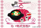 Korean Meals 5