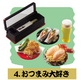 Fresh Sushi - 4