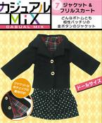 Petite Mode - Casual mix - 7