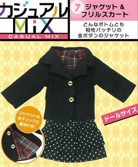 File:Petite Mode - Casual mix - 7.png