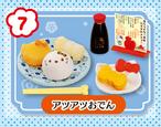 Hello Kitty Restaurant Spring - 7
