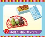 Hannari Japanese sweets shop - 3