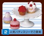 Ekinaka Sweets - 2