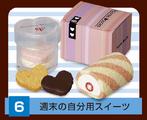 Ekinaka Sweets - 6
