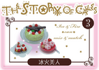 The Story Of Cake 3
