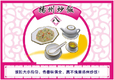 Chinese Cuisine 8