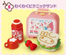 My Melody Ouchi Cafe - 5