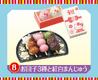 Hannari Japanese sweets shop - 8
