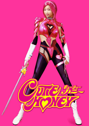 File:Cutie honey Film.jpg