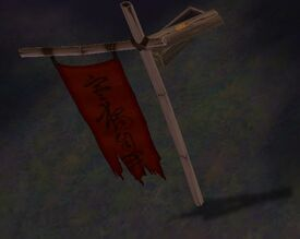 Bloody Protection Flag