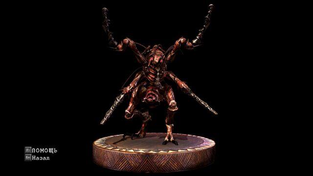 File:Resident Evil 5 - Reaper figurine.jpg