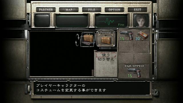 File:RE0HDJP Items Suitcase 02.png