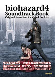 File:Biohazard 4 Soundtrack Book.jpg