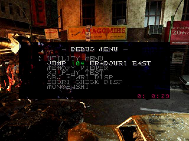 File:RE2B2 Debug menu.png