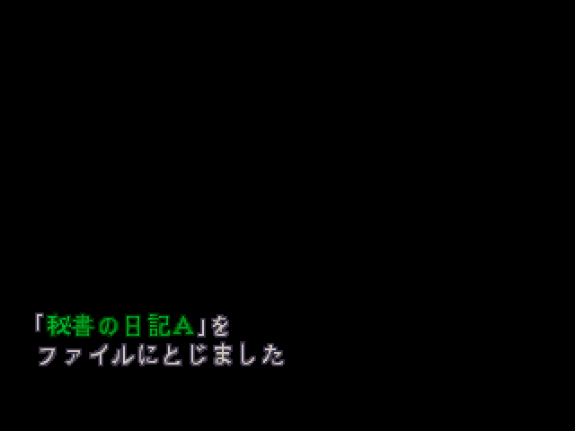 File:RE2JP Secretary's diary A 05.png