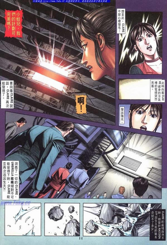 File:BIOHAZARD 3 Supplemental Edition VOL.7 - page 14.png