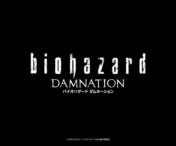 File:Biohazard Damnation official website - Wallpaper B - Smart Phone Android - dam wallpaper2 960x800.jpg