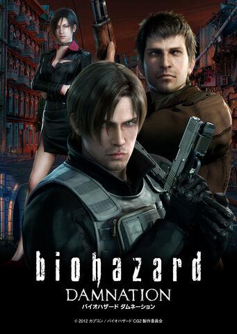 File:Biohazard Damnation official website - Wallpaper A - Smart Phone iPhone - dam wallpaper1 640x900.jpg