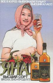 BIOHAZARD REVELATIONS 2 Concept Guide - Yana poster