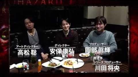 【BIOTV 2】開発チーム座談会