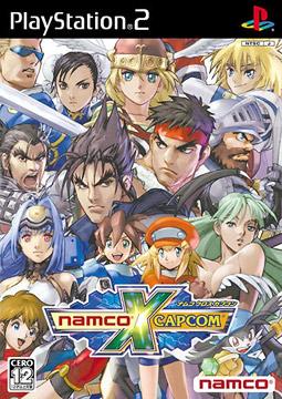 File:Namco ✕ Capcom game cover.jpg