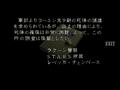 Thumbnail for version as of 12:35, November 18, 2014