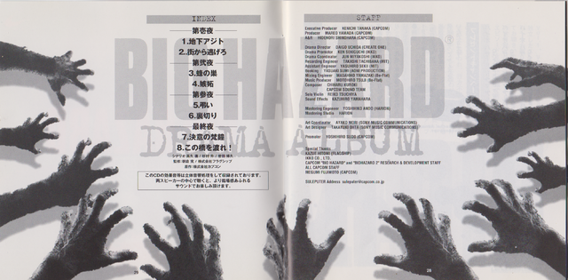 File:Fate of Raccoon City Vol.3 booklet - pages 28 and 29.png