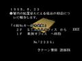 Thumbnail for version as of 05:18, November 21, 2014