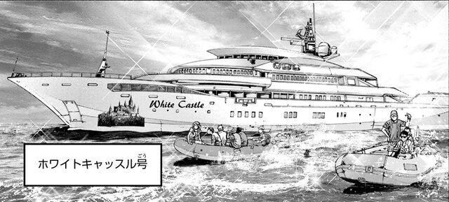 File:White Castle.jpg