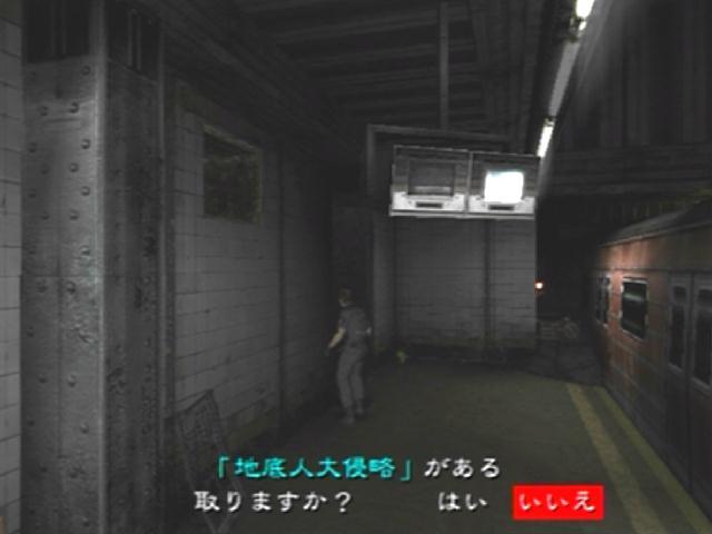 File:Underbelly special item - Molemen Attack.jpg