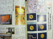 Biohazard Director's Cut V-JUMP Guide Book - scan 3