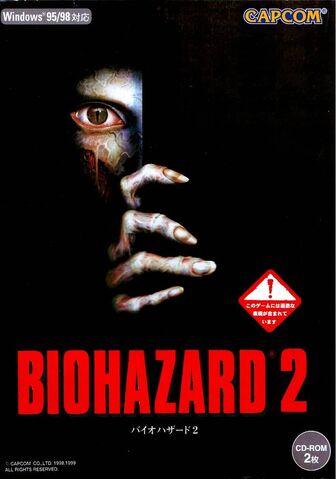 File:Bio2 PC.jpg