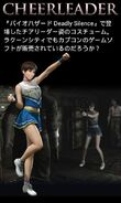 Rebecca Bio0 HD Cheerleader Costume
