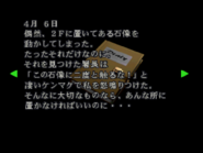 RE2JP Secretary's diary A 02