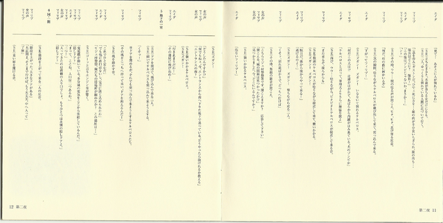 File:The Female Spy Ada Lives booklet - pages 11 and 12.png